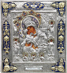 Blessed Virgin Mary Icons (75 Co