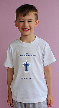 AOS-1 Orthodox Christian Shirt
