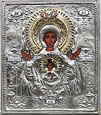 IC-470 Our Lady of the Sign Icon