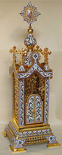 TB-2 Large Size Tabernacle