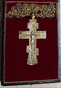 3 Bar Pectoral Cross