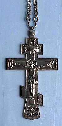 SP-96 Pectoral Cross